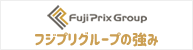 FujiPrix Group